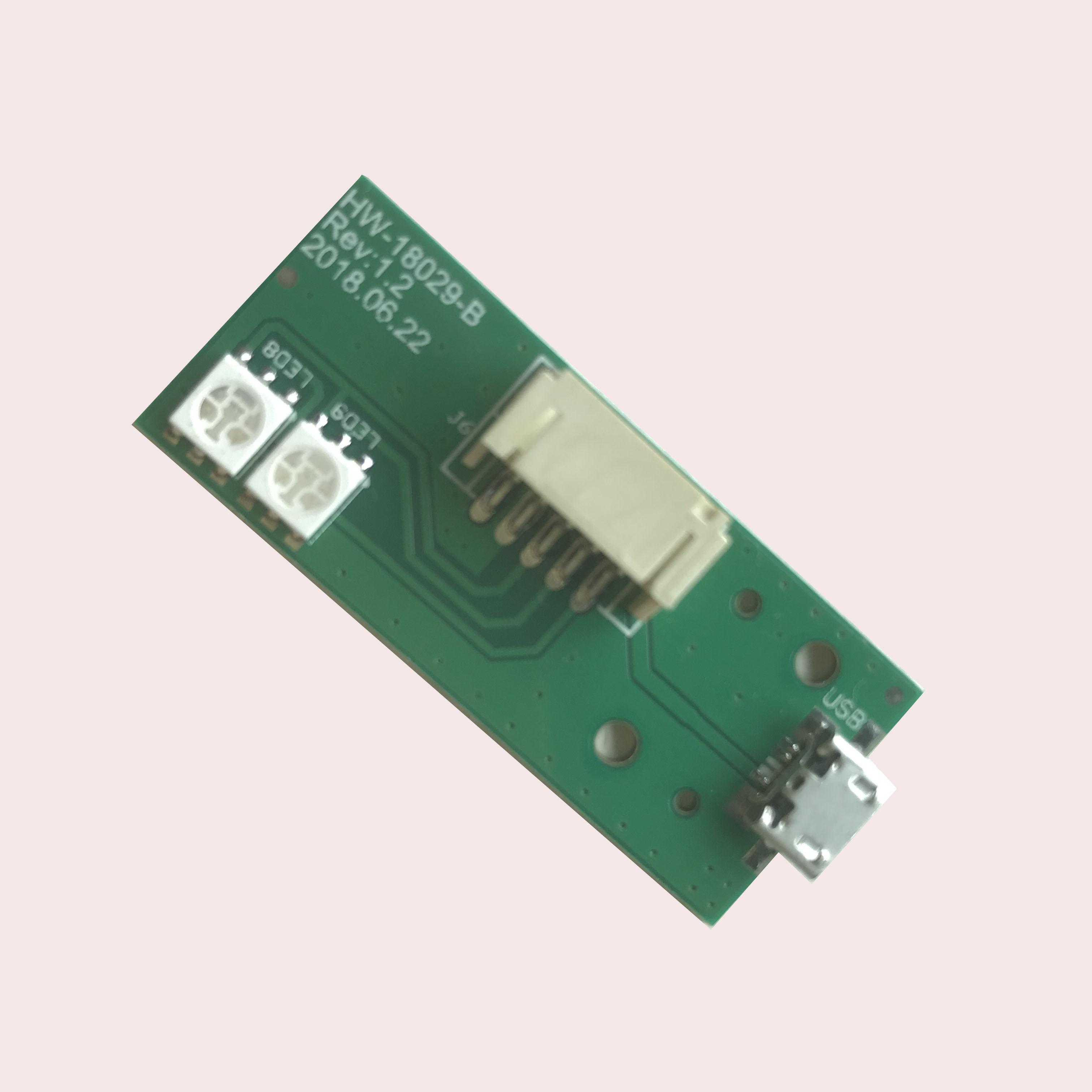 微型冷风机电路板